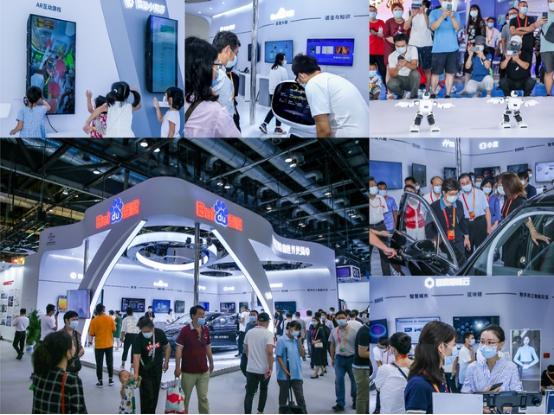 两日内央视六次报道百度人工智能:《新闻联播》展现中国AI名片