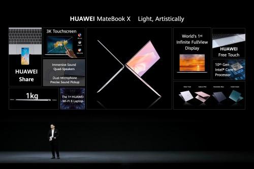 华为全场景发布会:新一代MateBook 14这些过人之处你可能想不到