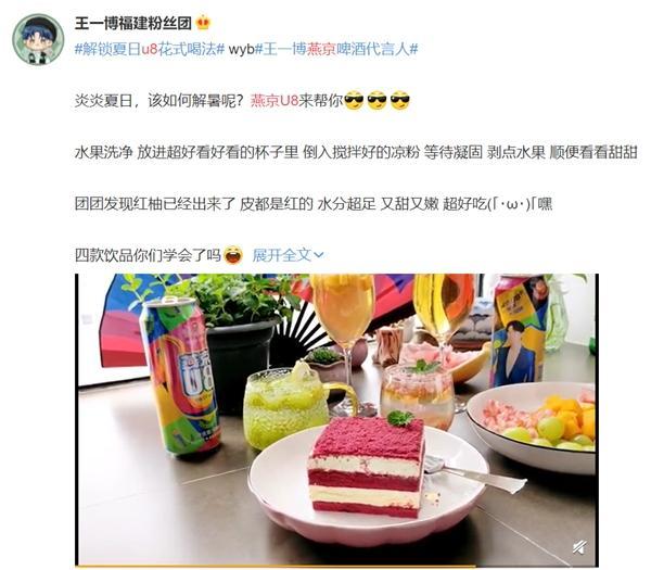搭建起品牌与消费者沟通的桥梁,燕京U8如何实力圈粉