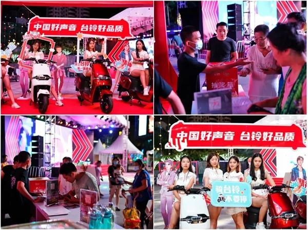 台铃超级品牌音乐嘉年华三亚站完美落地,携中国好声音再度引热潮