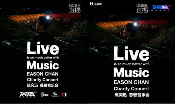 毛不易TME live演唱会人气爆棚!QQ音乐助推选秀歌手蜕变全民新星