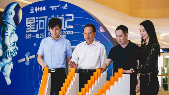 天街助力航天梦,中国航天2020科普互动展正式启幕