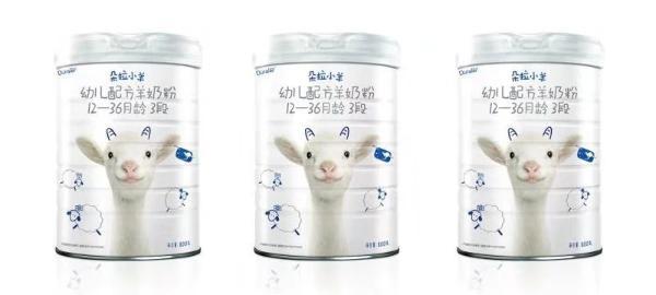 比较好的羊奶粉推荐,宝宝的转奶神器