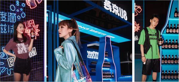 北京年轻人人手必备燕京U8成为新潮流 燕京啤酒这波操作时尚抢眼