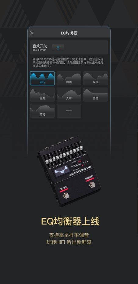 酷狗VIPER HiFi亮相2020服贸会,用高科技创造好音乐