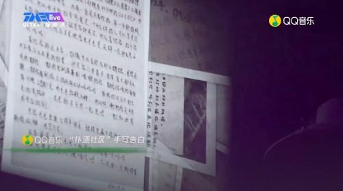 """毛不易演唱会圆满落幕!QQ音乐×TME live助毛不易转型国民""""巨星"""""""