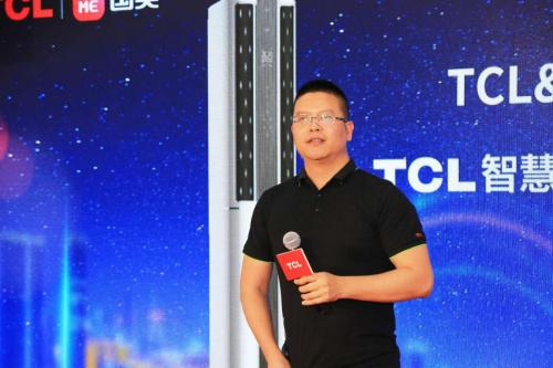 TCL空调&国美联合发布上市T睿金柜机  完美诠释懂你的智慧柔风科技