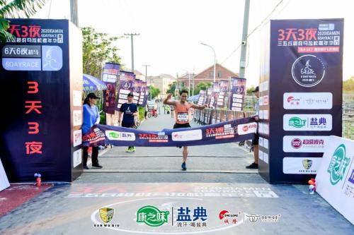 奔万里体育3天3夜超级马拉松嘉年华在厦门翔安成功举办