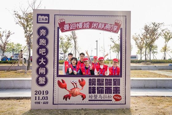 中国第一个吃螃蟹的马拉松,你跑过么?