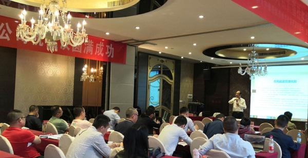 第三期地热能清洁供暖技术应用与项目开发模式创新研讨会在西安召开