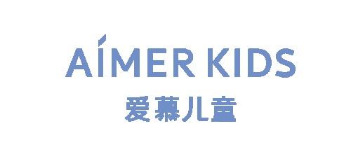 绽放童趣 释放活力 ——AIMER KIDS&汪汪队立大功·嗨乐园主题展