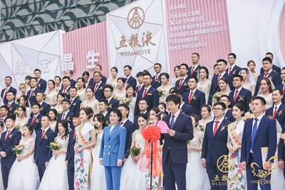 五粮浓香敬献和美爱情 第22届五粮液玫瑰婚典在杭州醉美上演