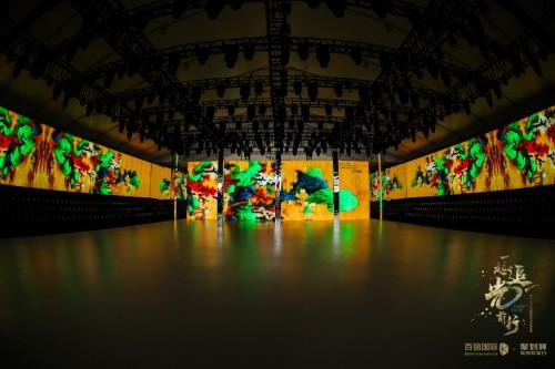 百丽国际联合聚划算打造时尚欢聚盛典,领跑时尚行业新风向