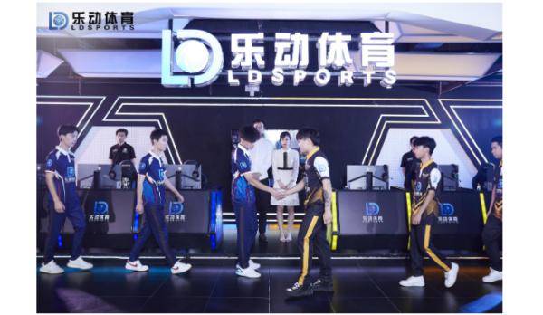 英雄联盟S10,乐动体育引领体育品牌的电竞突围