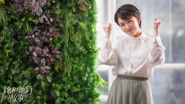 微网剧《她和她们的故事》开播 一场献给职场女性的心灵美容