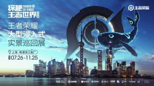 祝贺!2020中国授权业大奖获奖名单揭晓