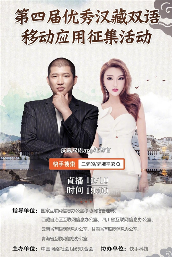 http://www.lzhmzz.com/lanzhouxinwen/135456.html