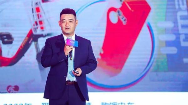 聚合力,赢未来丨爱玛科技集团首届全球供应商大会盛大开启!