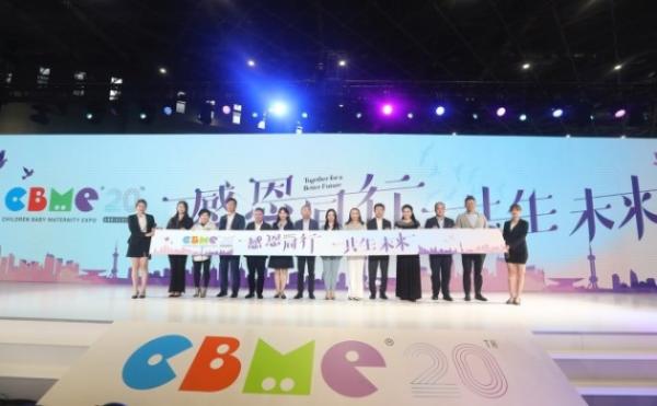 """爱U宝贝重磅亮相!携""""精灵""""智能看护系统全球首发2020 CBME"""