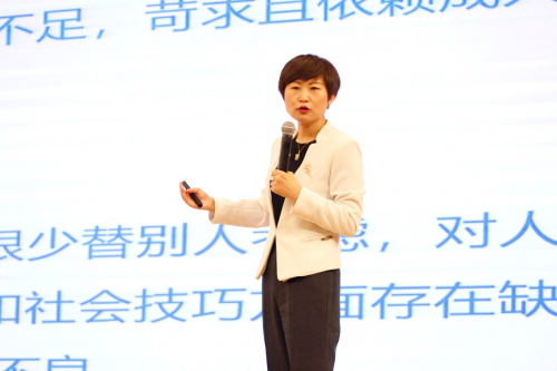 青豆父母课堂亮相APC2020中国民办教育校长联合大会