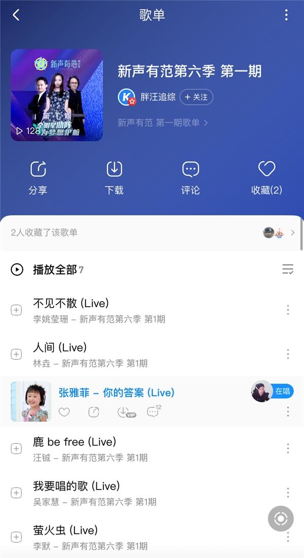 http://www.feizekeji.com/chanjing/464690.html