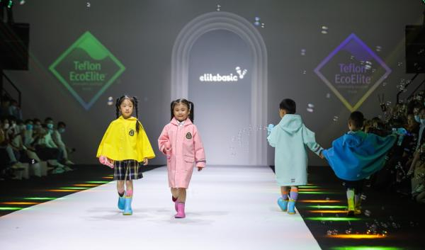Teflon EcoElite携手elitebasic演绎SS21上海时装周 科技赋能校服行业可持续发展