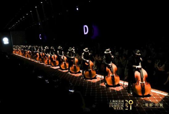 【電影時裝】2021春夏上海時裝周秀場直擊