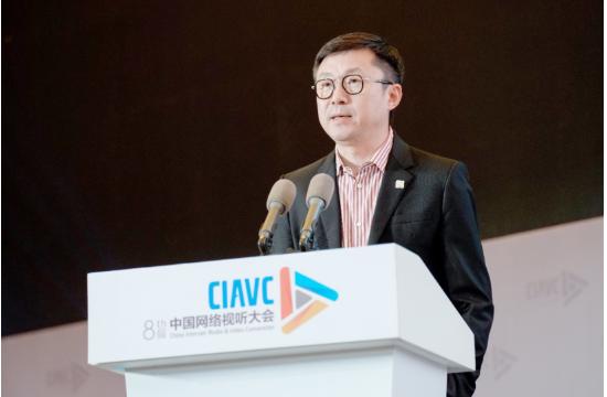 爱奇艺龚宇出席第八届中国网络视听大会:尊重青年艺术家,在圈层时代深耕精品内容,推动网络视听产业发展