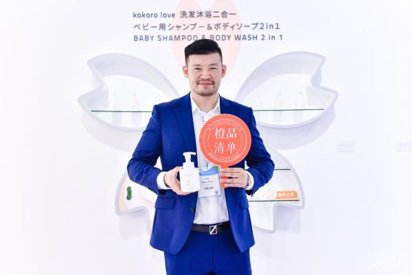 2020年第20届CBME孕婴童展,kokoro love初葆惊艳首秀!