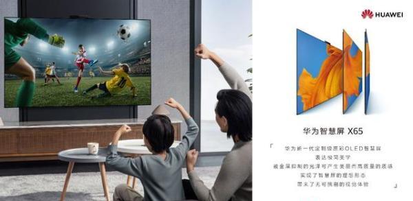 华为四款产品斩获国际大奖,设计实力受权威认可
