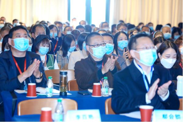 中国教育报携手作业帮举办2020校长大会:600校长分享教育创新探索与成果