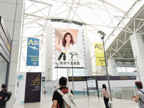 以正能量释放品牌魅力,传奇今生广告亮相机场与朋友圈