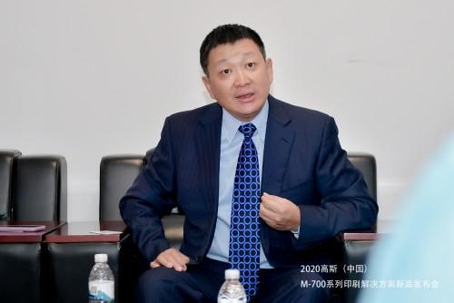 高斯中国携手联想发布M-700印刷方案新品,打造行业智能化标杆