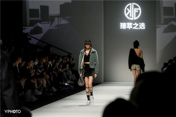 """臻萃之选亮相上海时装周,以最飒的态度对话""""Z世代"""""""