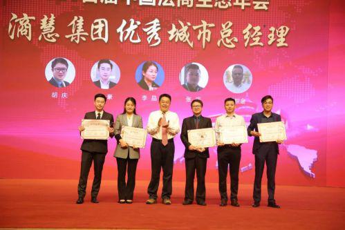 共建 共享 共赢丨2020首届中国法商生态年会在京成功举办