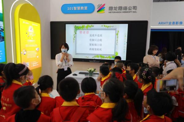 """数字中国建设峰会成果展 网龙抗""""疫""""主题强势吸睛"""