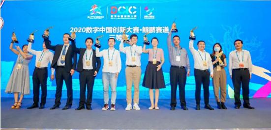 鲲鹏赛道年度总决赛结果揭晓 南威软件两个实用项目分获冠、季军