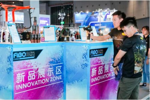 """预登记开启 FIBO CHINA 2021五大创新体验区亮相,相约""""321GO!"""""""