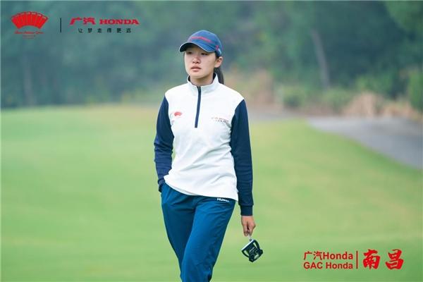 广汽Honda | 南昌 赵星宇2杆领先男子组,张玥张雅惠并列领先女子组