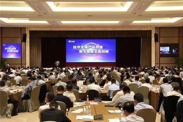 新奥集团召开2020年数字大会,加快数字化转型