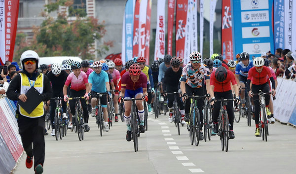 神奇的乐平 魔幻的赛道 2020环鄱阳湖自行车精英赛乐平怪石林站开赛