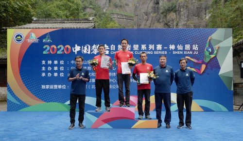 精品赛事推动浙江台州仙居体育旅游发展新高度