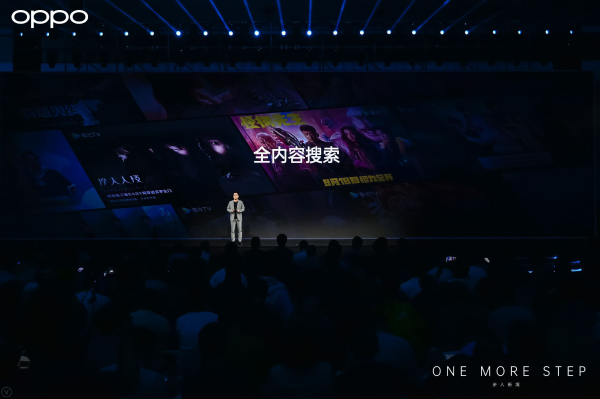 Breeno语音IoT生态布局全面开花,为OPPO首款智能电视订制全新方案
