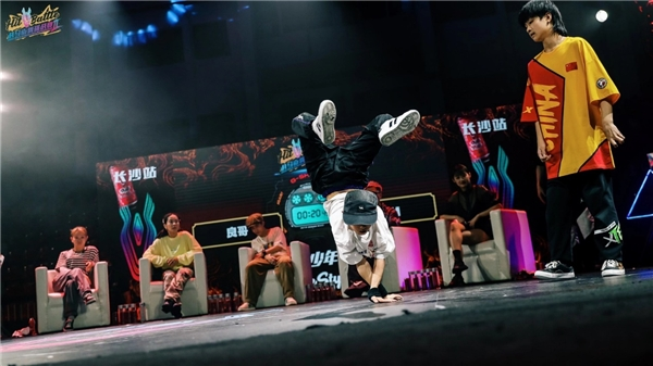 2020战马街舞总决赛圆满落幕