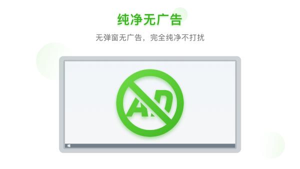 搜狗五笔输入法更新:全面支持主流五笔方案,纯净无广告