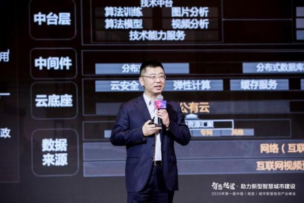 软通智慧携手华为助力南昌打造智慧视觉产业高地