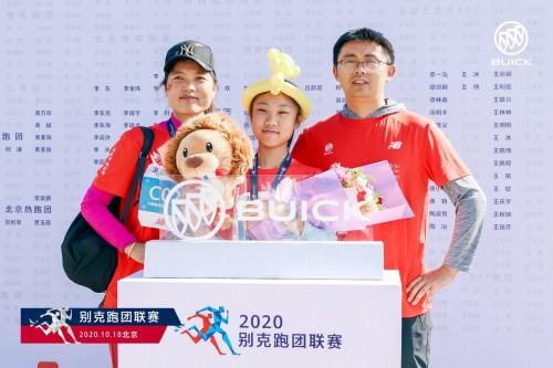 2020别克跑团联赛北京站开跑,全体跑团霸气征战!