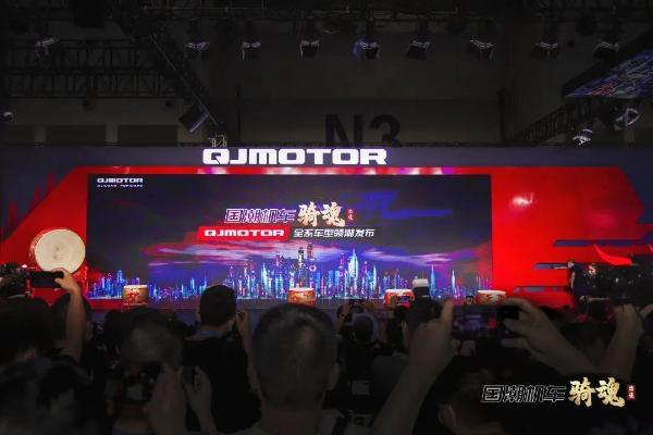 钱江摩托作为奥古斯塔中国总代理,QJMOTOR&MV来了!