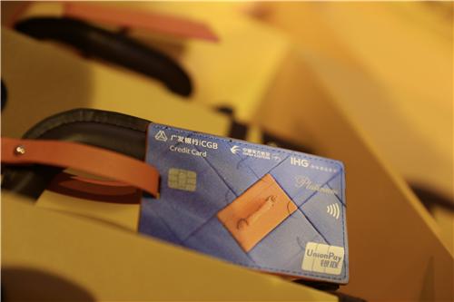 东航首张与国际酒店集团合作联名卡助力航旅服务全产业链