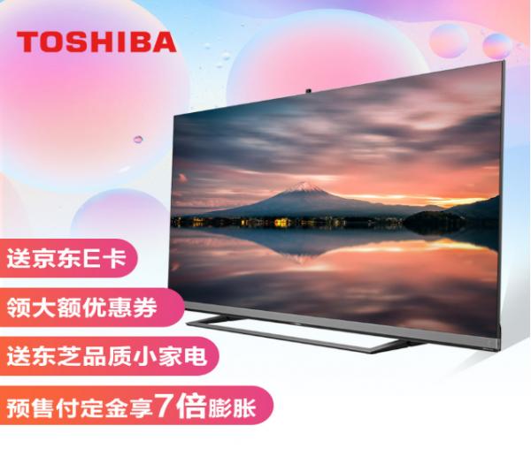 东芝电视全新升级,四款新品加入今年双十一种草清单!